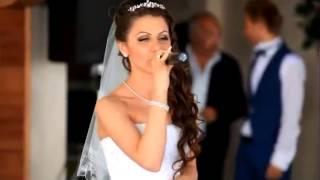 Песня Невесты Жениху Свадебный Сюрприз