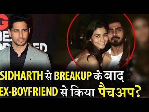 Post Breakup Alia Bhatt spotted with ex-boyfriend!