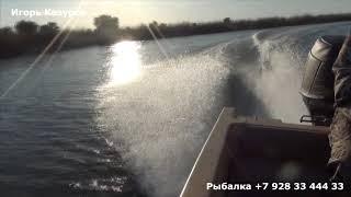 Рыбалка в Краснодарском крае Садки лиманы
