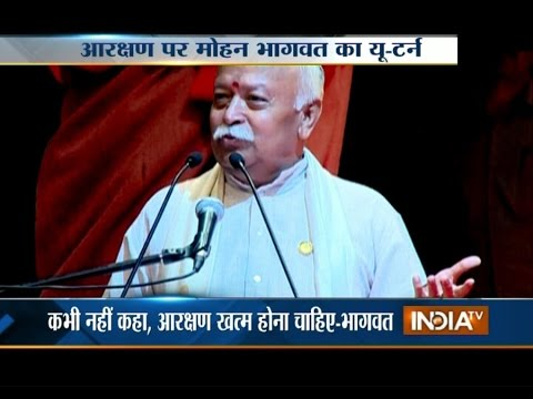 Mohan Bhagwat: RSS in Favour of Reservation Policy