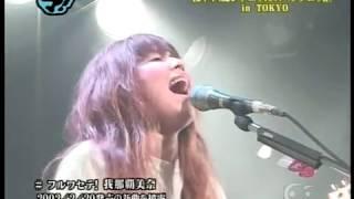 2002年1月27日(日) 「夜ネヤ 島ンチュ リスペクチュ!!」in TOKYO 渋谷...