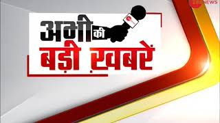 Big Stories: Watch top news headlines of the day, 24th Nov. 2018