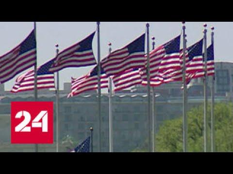 МИД РФ: Трамп вернулся к риторике холодной войны