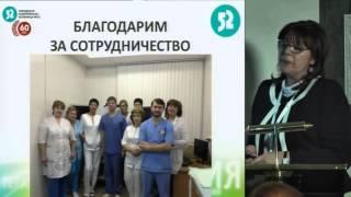 Е. Ю. Стручкова - Гастродуоденальные язвенные кровотечения: реализация клинических рекомендаций.