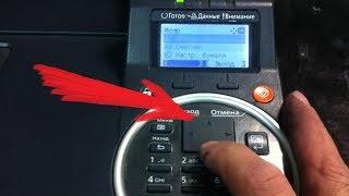 Замініть МК | Скидання лічильника | Kyocera FS-4200