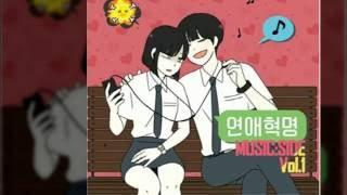 양태영(DOCLIP) - Memorize (feat. Rubyeye)