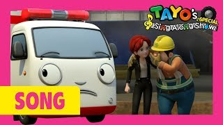 *NEW* Tayo Rescue Team Song l Alice the Ambulance, Help me l Tayo Sing Along Special l Brave Cars