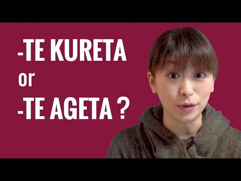 Ask a Japanese