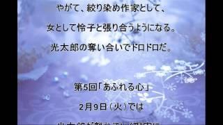 吉田栄作 ドラマ 愛おしくて 中年の泥沼恋愛 お金・地位と全てを手に入...