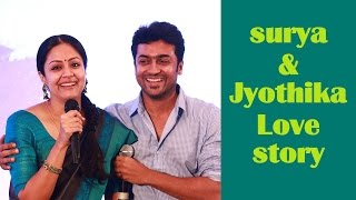 Love story of Actor Surya and Jyothika