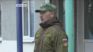 В Арсеньеве прошли детские сборы военно-патриотической организации «Спецназ»