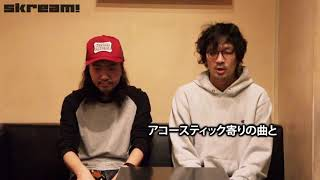 tacica、ニュー・シングル『ordinary day/SUNNY』リリース—Skream!動画メッセージ