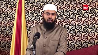 Allah Din Aur Raat Mein Gunah Karne Walo Ko Kaise Maaf Karta Hai By Adv. Faiz Syed