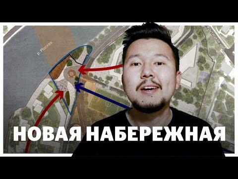 Москва: развитие Симоновской набережной и СК «Торпедо»