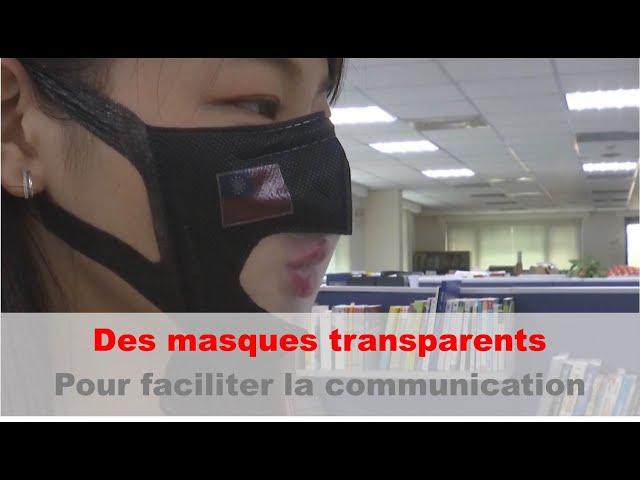 Des masques transparents pour soutenir les personnes malentendantes | Taiwan actus | RTI