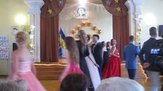 Выпускной вальс 138 школа Киев