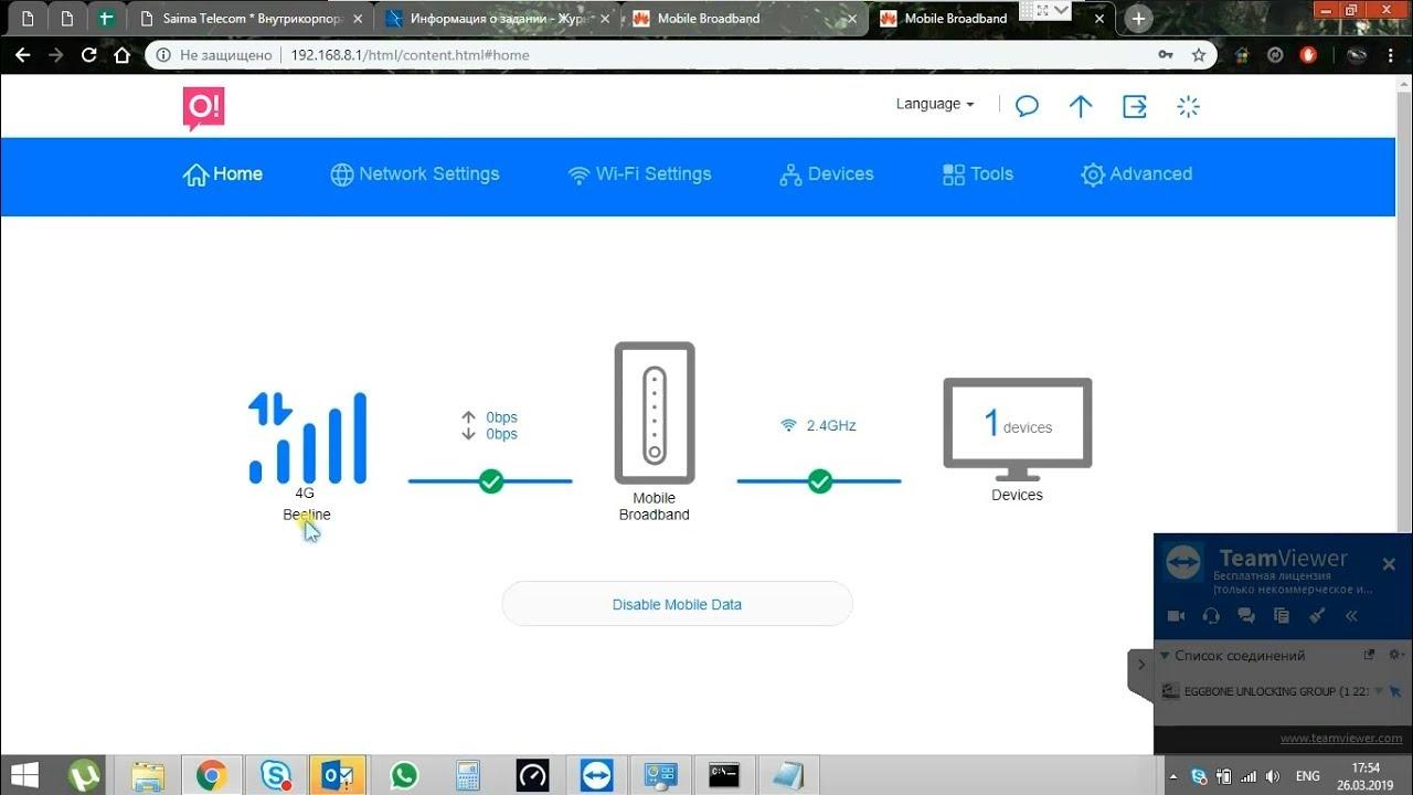 Unlock T-Mobile Huawei B525s / B525s-23a / E5785Lh-22c Router