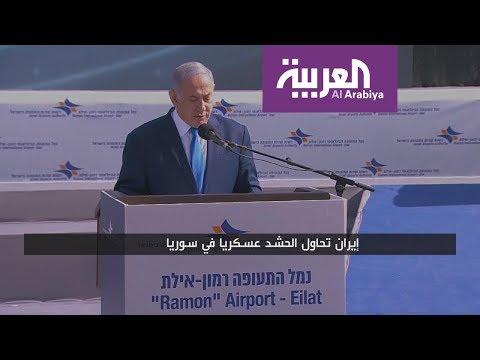 هل تندلع الحرب الكبرى بين إسرائيل وإيران في سوريا؟  - نشر قبل 3 ساعة