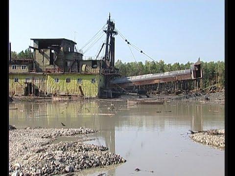 Берёзовский. Добыча золота, 2004 год