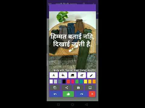 देशी हिन्दी स्टाटस | Desi Hindi Status