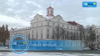 Заснеженный Чернигов: зимний релакс в ноябре(, 2016-11-14T13:36:50.000Z)