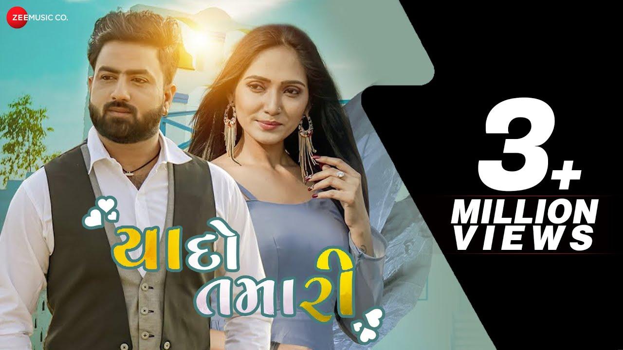 Download યાદો તમારી Yaado Tamari   Umesh Barot   Amit Barot   Rajvinder Singh   New Gujarati Song 2021