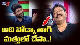 Ram Gopal Varma Funny Reply To Murthy Questions   Kamma Rajyam Lo Kadapa Reddlu   TV5 News