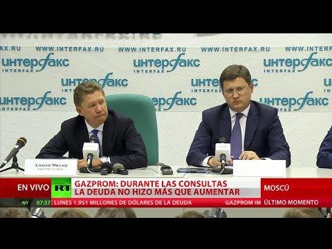 """Gazprom: """"Ucrania amenaza con tomar gratis el gas ruso"""" (CONFERENCIA DE PRENSA)"""