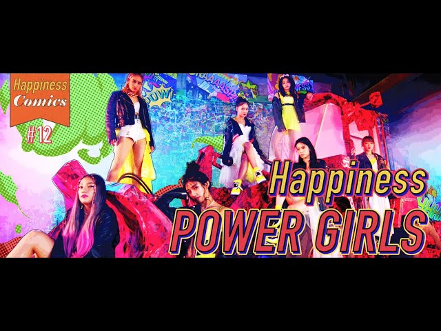 Happiness「POWER GIRLS」MV