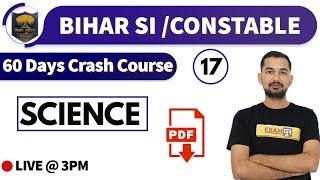 Class 17|| Bihar SI Constable  || 60 Days Crash Course|| Science || by Ajay sir|| Live Test