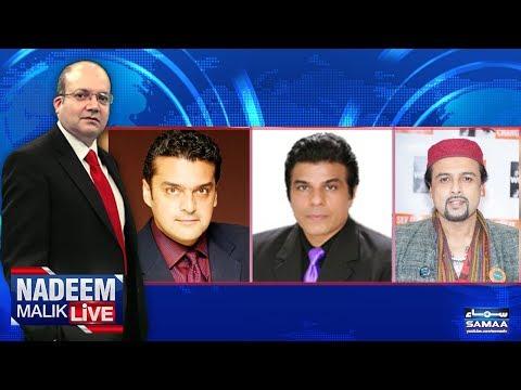 Nadeem Malik Live - SAMAA TV - 14 Aug 2017