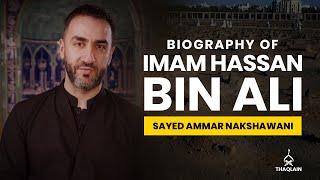 15 - Biography of Imam Hassan bin Ali - Sayed Ammar Nakshawani