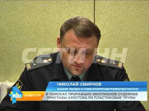 В поисках пропавших миллионов судебные приставы арестовали товар в Нижнем Новгороде