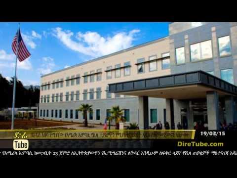 DireTube News - The U.S Embassy Implements New Visa Application Processes