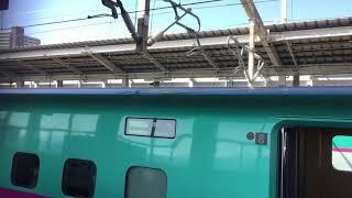 郡山駅 発車メロディー(新幹線) 【キセキ】