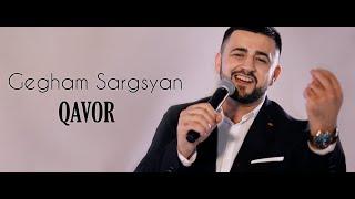 Gegham Sargsyan - Qavor 2021