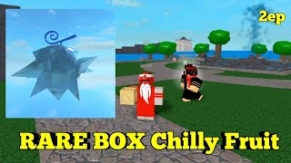 RARE BOX Chilly Fruit-One Piece Legendary-Roblox