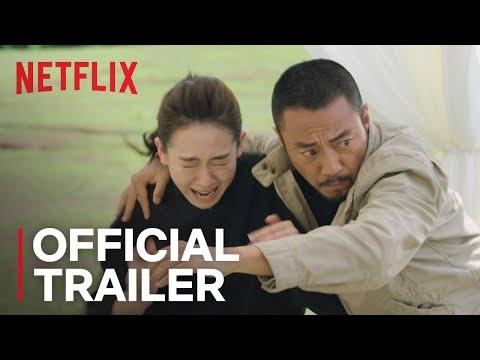 Manhunt    HD  Netflix
