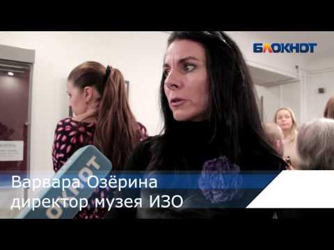 В Волгограде прошла выставка авторских кукол