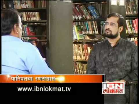 Interview With 'Panipat' Kar Vishwas Patil Part 1
