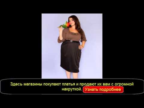 вечернее платье для полной дамыиз YouTube · Длительность: 35 с