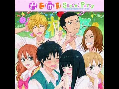Kimi ni Todoke: Secret Party「Character Song」 (Natsu Love - Kurumizawa Ume)