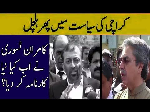 Why Farooq Sattar Once Again Get Angry ???