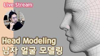 3dmax 캐릭터 얼굴 모델링 (토폴로지 수정) 3d …