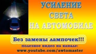 видео ГБО Алматы - по самым лучшимм