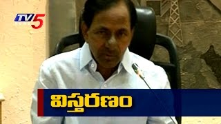 Discontent in TRS MLA's | KCR's Cabinet : TV5 News