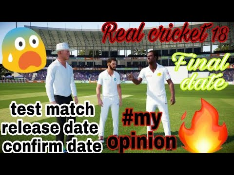 REAL CRICKET 18 TEST CRICKET CONFIRM DATE🤘🤘 || Real cricket 18 final date in test match.[ HINDI ].