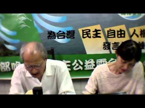 2012 09 26  建州系列(十二)(360p)
