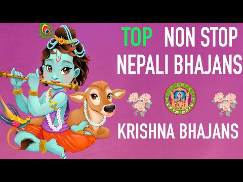 Krishna Radha Ram Shivaji New Non Stop Nepali Bhajan 2