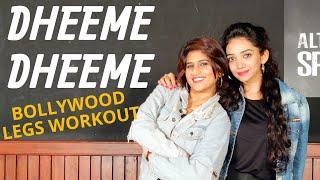 Dheeme Dheeme | Bollywood Dance Fitness Choreography by Vijaya Tupurani | Neha Kakkar & Tony Kakkar